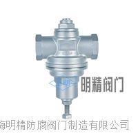 減壓閥 YZ11X-16P