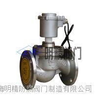 不銹鋼防爆電磁閥 ZBSF-16P