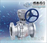 氧氣專用球閥 Q341F-150LB