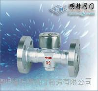 熱動力式蒸汽疏水閥  CS49H