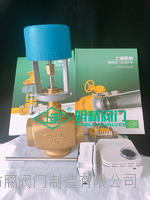 上海明精電動二通閥 比例積分閥開關型5件套 VB3000