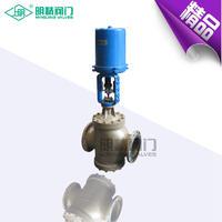 電子式電動三通調節閥 ZRSF(H)型