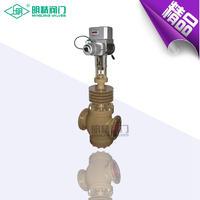 ZDSF型電子式法蘭三通調節閥 ZDSF(H)型