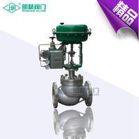 ZJHP不銹鋼氣動薄膜調節閥 ZXHP