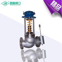 加熱型自力溫度調節閥 ZZWP-16