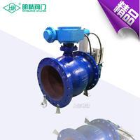 液控止回偏心半球閥 PBQ740H-16C