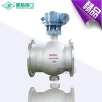 不銹鋼偏心半球閥結構圖 旋轉閥 PBQ340H/Y-16C DN400