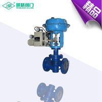 ZJHP(M)氣動單座(套筒)調節閥 ZJHP-16C
