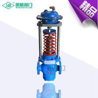 加熱型自力溫度調節閥 ZZWP-16C