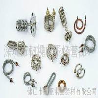 供小家电应电热管,美容美发电热管,工业机械电热管
