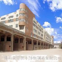 招租佛山3萬方倉庫