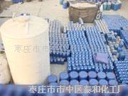 膦酰基羧酸共聚物-循环冷却水系统的阻垢和缓蚀