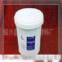 耐水型重氮感光胶