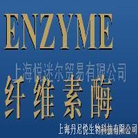 生物酶(酵素粉);纤维素酶
