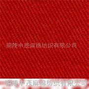 苎麻棉混纹斜纹布