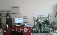 自動配氣灌裝系統 GDS-G2
