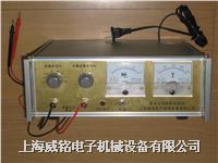 蓄电池极板短路检测仪  WM-