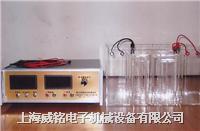 蓄电池隔板电阻测试仪