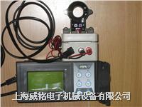交流电流变送器数显表记录仪 WM