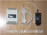 温湿度传感器  WM-