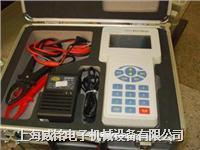 手持式蓄电池内阻测试仪 WM-DC型