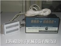 温湿度测量仪表 WMHT-I  老型号WLMHT-IS