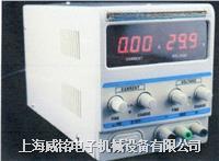 高精度穩壓穩流直流電源 WM-DC