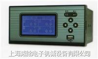 1至4通道测试数据记录仪  SY-900