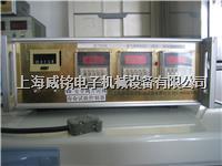 電池安全閥開閉壽命測試儀  WM-100KPa-C