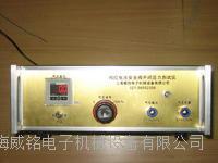 阀控电池安全阀开闭压力测试仪(数显式)