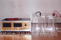 一覽表電池隔板全套測試儀