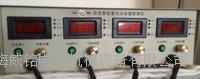 四路12V-16V蓄电池容量测试仪  WM-RS-F10A/12V-16V