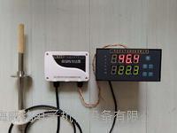 高溫溫度濕度測量顯示控製儀表0至260度150度