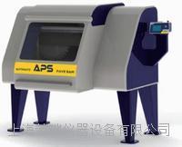 全自動瀝青混合料切割機 APS