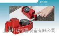 数字路面标线测厚仪 ZMM5000