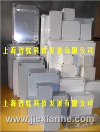 防水防尘防腐防爆接线盒控制箱 ABS192813,AL162609,200X300X120