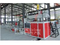 800缠绕管生产线  200-800