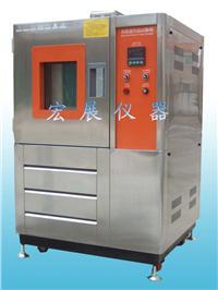 深圳恒溫恒濕箱 rp-80