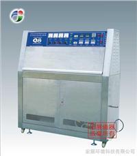 紫外線耐候老化試驗箱  Q8/UV3