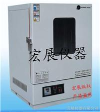 高溫試驗箱 CS101-3EB
