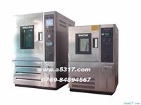 高低溫濕熱試驗箱,濕熱試驗箱 RG-80