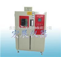 西安可编程高低温湿热试验箱 ----