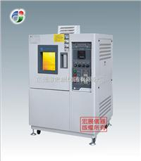 哈尔滨可程式高低温湿热试验机 ----