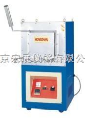 HOB高溫爐(室溫+50℃~+1100℃)_宏展儀器 ----
