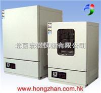 HLC鼓風干燥箱/恒溫干燥箱 ----