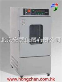 廠家直銷品牌宏展LP-80U經濟型低溫調溫試驗箱 ----