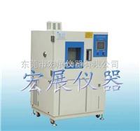 批發供應UP-800U可程控高低溫交變濕熱試驗箱 ----