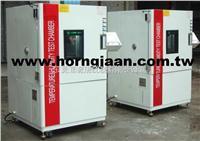 高稳定性高低温交变(湿热)试验箱符合国家行业标准 ----