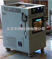 臺式高低溫交變濕熱試驗箱22L HSU-261