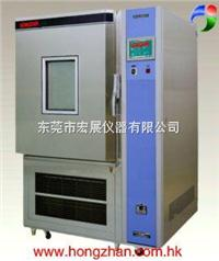 供應HPCR系列無塵高低溫(交變濕熱)試驗箱 ----